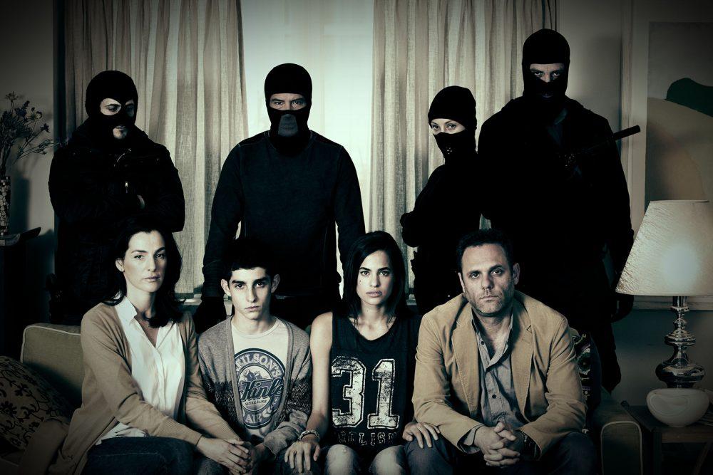 Hostages (Bnei Aruba) 1x01, 1x02 y 1x03 Espa&ntildeol Disponible
